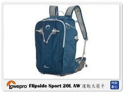 【分期0利率,免運費】Lowepro 羅普 Flipside Sport 20L AW 運動火箭手 20L AW 後背包 (公司貨)