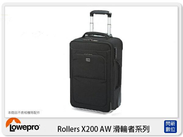 【分期0利率,免運費】LOWEPRO 羅普 Pro Roller x200 AW 滑輪 行李箱 雙肩後背 (立福公司貨)