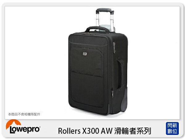 【分期0利率,免運費】新款! LOWEPRO 羅普 Pro Roller x300 AW 滑輪 行李箱 雙肩後背 (公司貨)
