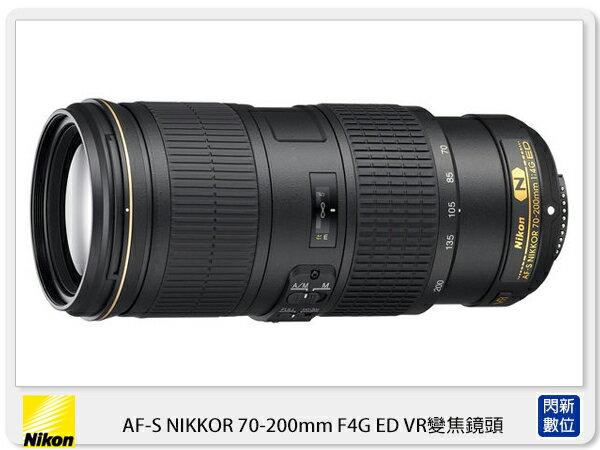 Nikon AF-S NIKKOR 70-200mm F4 G ED VR 變焦鏡頭 (70-200,公司貨)【分期0利率,免運費】