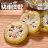 【快車肉乾】蜜漬檸檬原片 - 個人輕巧包 (150g / 包)★1月限定全店699免運 1