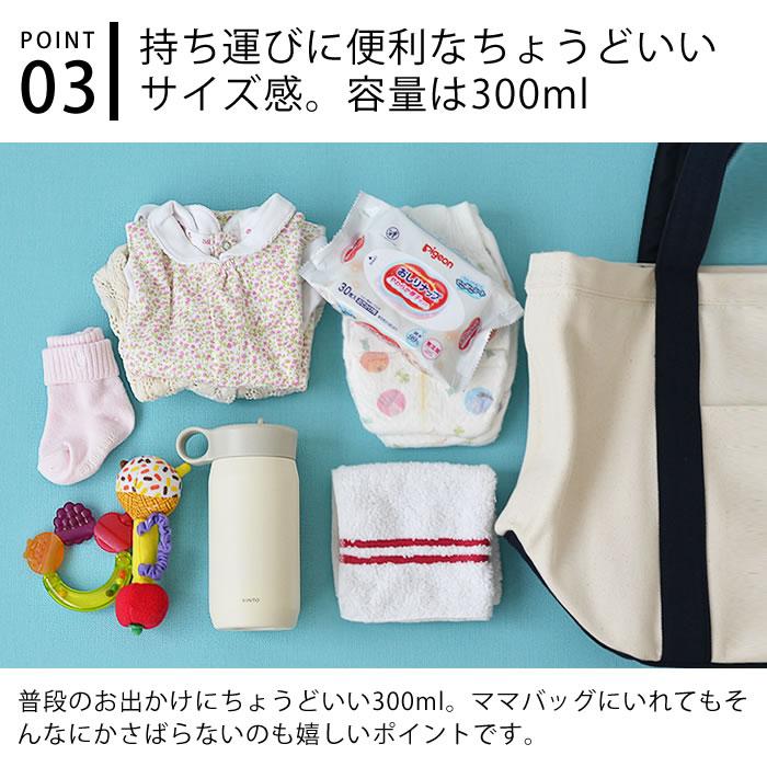 日本KINTO  /  PLAY TUMBLER IG 爆款 保冷 兒童水壺     /  300ml。5色。(3080)日本必買 日本樂天代購 6