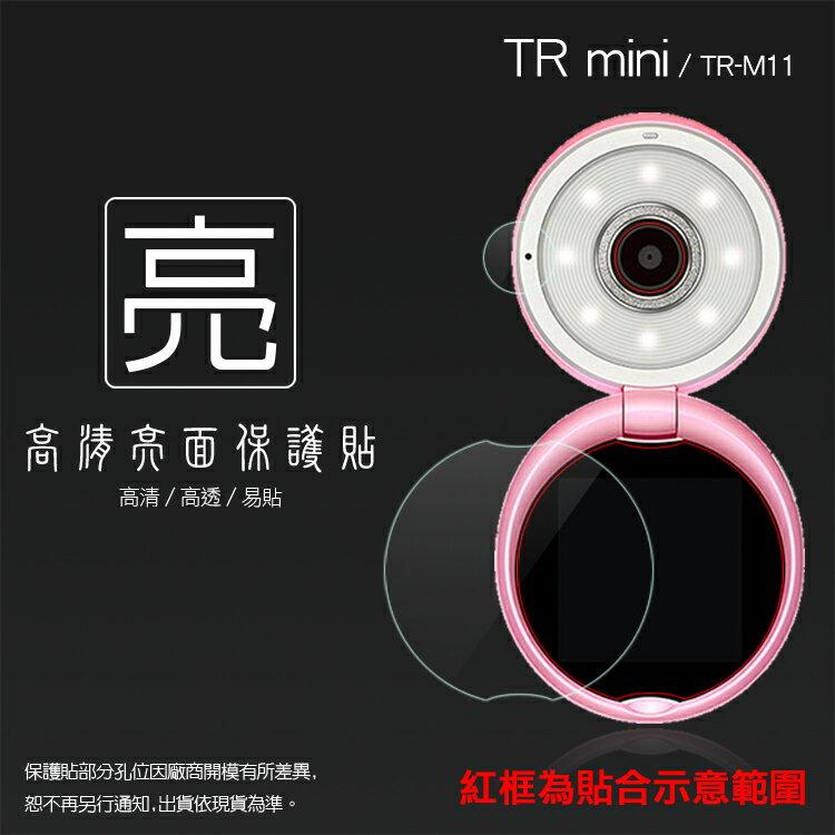 亮面螢幕保護貼 卡西歐 CASIO TR mini TR-M11 鏡頭+螢幕 自拍神器 保護貼 亮貼 亮面貼