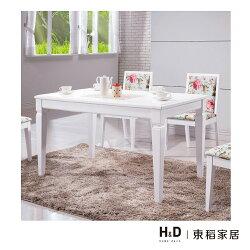 安娜鄉村白色4.3尺餐桌 / H&D / 日本MODERN DECO