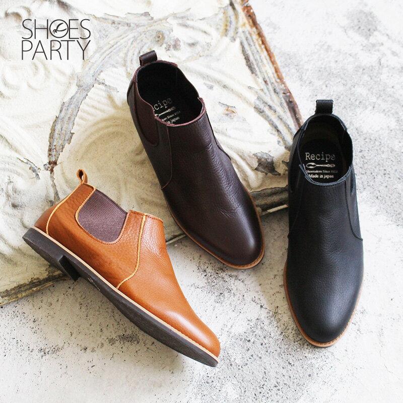 預購【F2-18107L】側鬆緊帶小尖頭真皮短靴-日本製 0