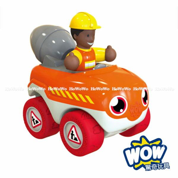 英國 WOW Toys 驚奇玩具 隨身迷你車-水泥車 克萊 10390 好娃娃