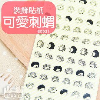 PGS7 富士 拍立得 底片 裝飾貼紙 - 編號:S0031 可愛刺蝟 貼紙 行事曆 日記 手帳 貼紙