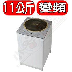可議價★快速出貨★TOSHIBA東芝【AW-DME1100GG】SDD變頻11公斤洗衣機