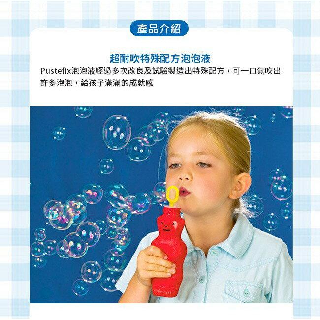 麗嬰兒童玩具館~德國泡泡 PUSTEFIX-魔法泡泡喇叭250ML-安全無毒.神奇吹泡泡 / 泡泡槍 4