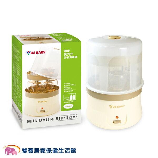 US BABY優生 全自動蒸汽式奶瓶消毒鍋 大容量 自動斷電 殺菌 蒸鍋 加熱 副食品加熱