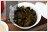 《萬年春》茗冠炭焙凍頂烏龍茶600公克(g) / 罐 台灣烏龍茶 高山茶 熟香口味 5