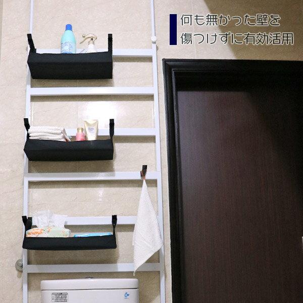#附置物袋 收納架 置物架 《頂天立地置物架-浴廁用》-台客嚴選 2