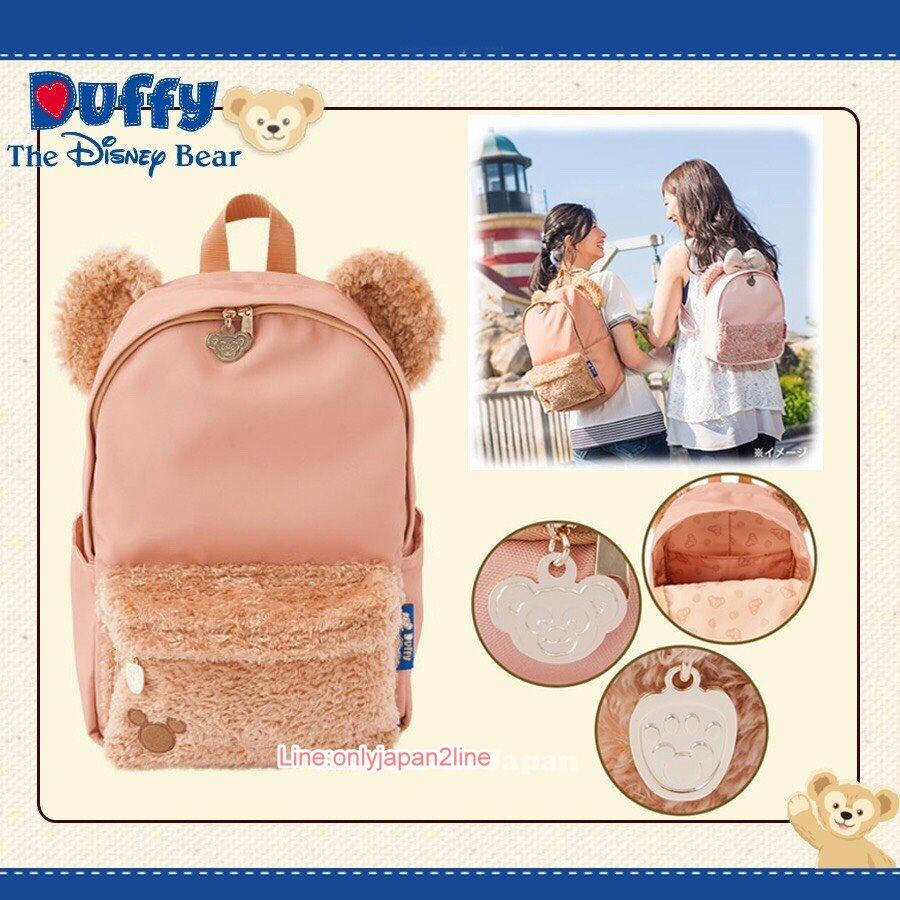 【真愛日本】17062000002 經典造型絨毛帆布後背包-達菲 迪士尼 Duffy 雪莉玫 書包 包包 正品