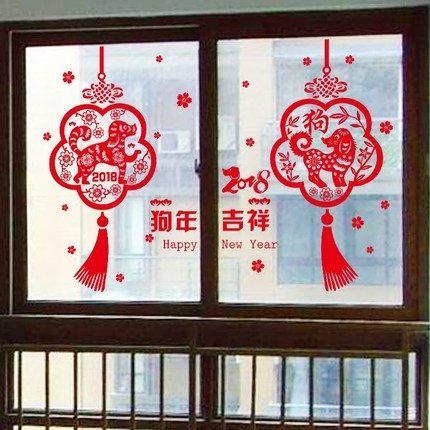 新年飾品居家靜電貼玻璃貼窗貼31飯店商店櫥窗玻璃牆貼(限宅配無法萊爾富超取)