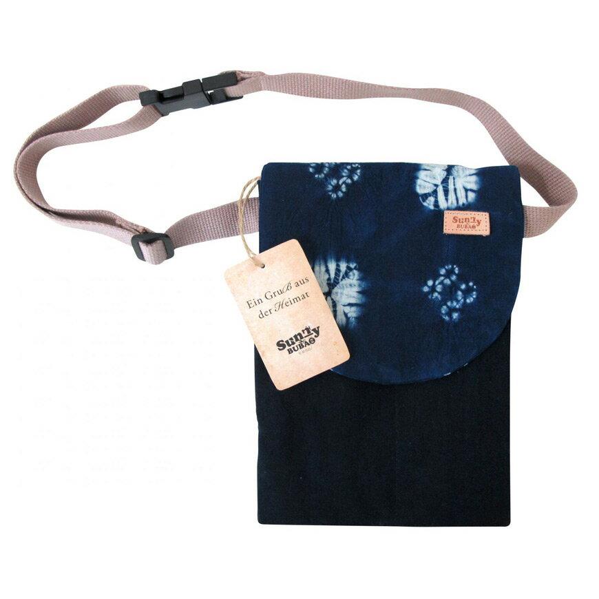 【衫林布包】藍染手作腰包