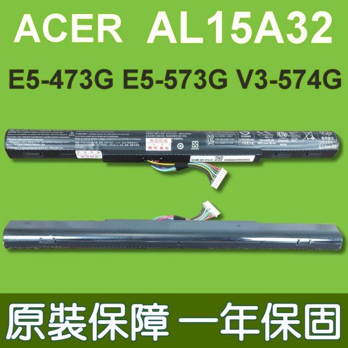 筆電達人 宏碁 ACER AL15A32 原廠電池 適用 E5-473G-3525 E5-473G-36X2 E5-474g E5-491g E5-522g E5-532g E5-573G-56A...