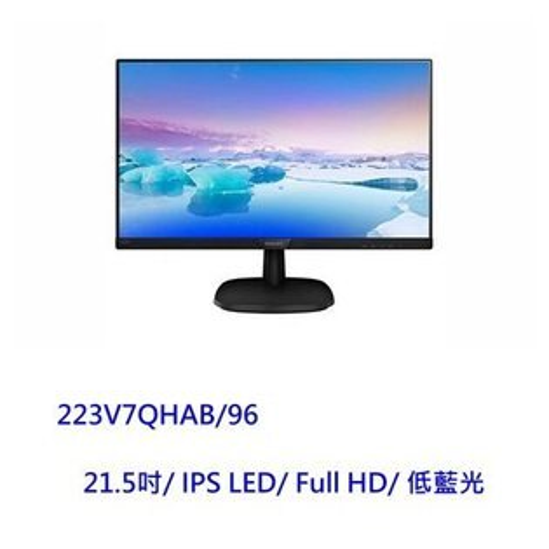 【新風尚潮流】Philips飛利浦電腦液晶顯示器螢幕22型內建喇叭VGAHDMI223V7QHAB