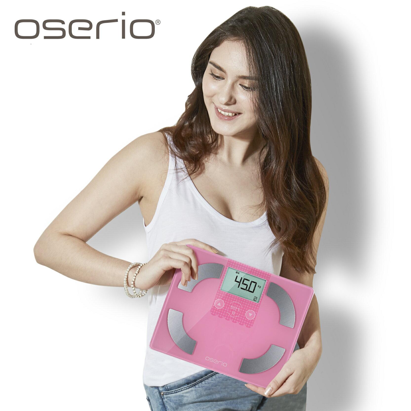 體脂計 可量基礎代謝 數位彩色精靈中文體脂計 台灣品牌【oserio歐瑟若】 FSC-341PK 粉紅色 2