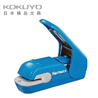 日本 KOKUYO  無針訂書機美壓版5枚 SLN-MPH105B-天藍 / 支