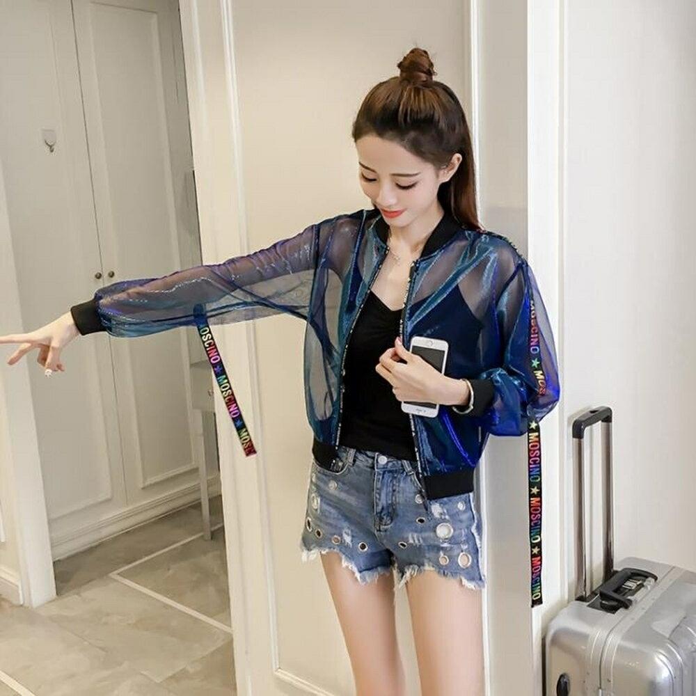 防曬罩衫網紗防曬衣女短款夏季新款潮2019韓版學生寬鬆bf透氣開衫超薄外套