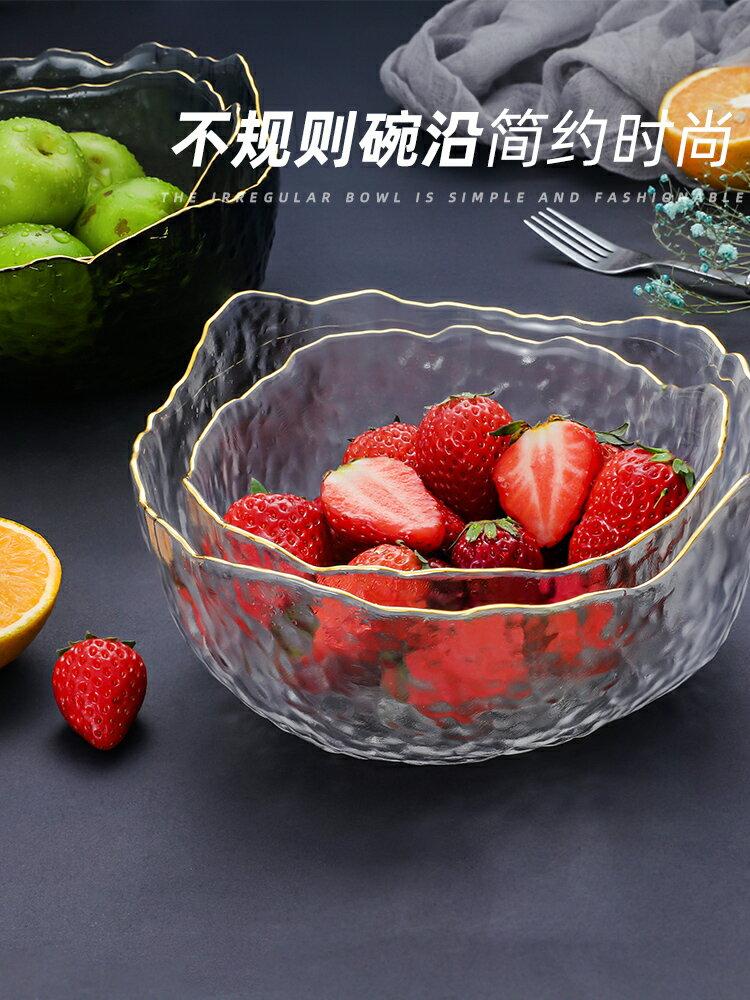 水果盤北歐風格沙拉碗家用創意現代客廳茶幾水晶玻璃網紅果盤