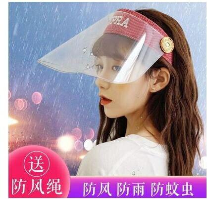 遮雨帽防雨防風飛沫騎車透明全臉面罩防護唾沫擋雨防紫外線遮