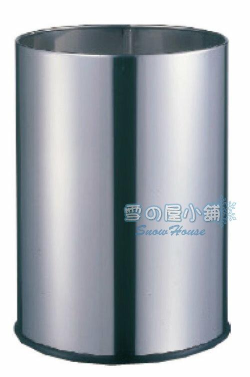 ╭☆雪之屋居家生活館☆╯T3-02圓形垃圾桶(不鏽鋼#304)S509-04