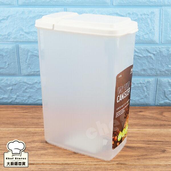 樂扣樂扣P&Q穀物收納盒2.4L咖啡豆盒盒身計量標示P-1737-大廚師百貨