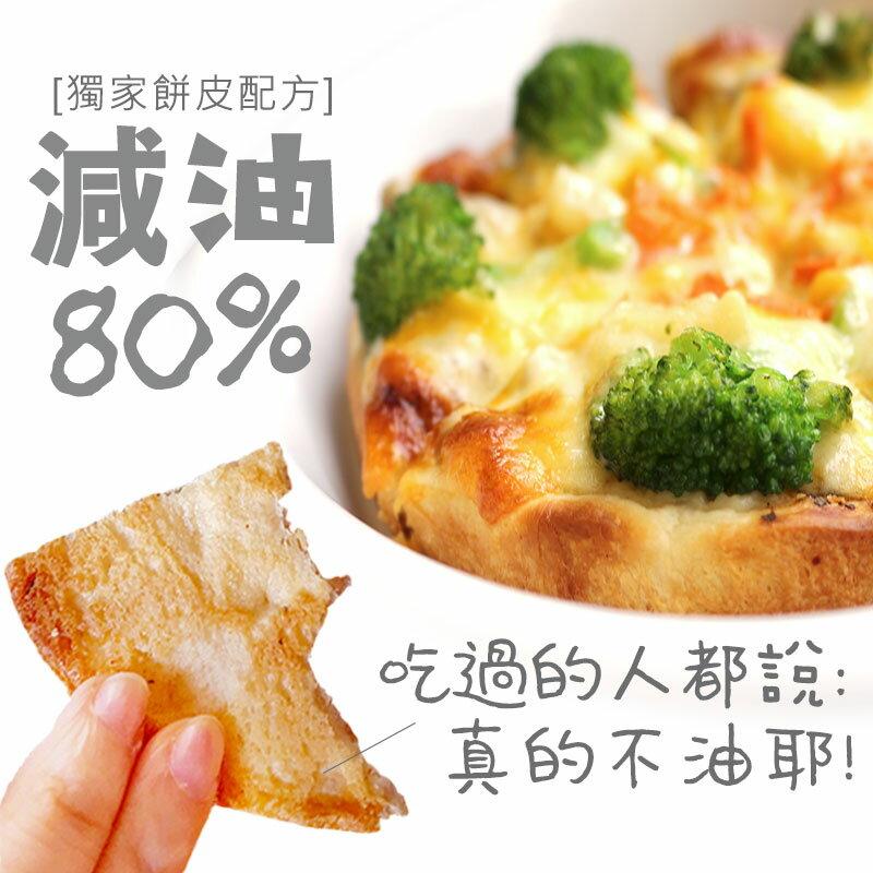 瑪莉屋口袋比薩pizza【披薩任選10片組】免運 6
