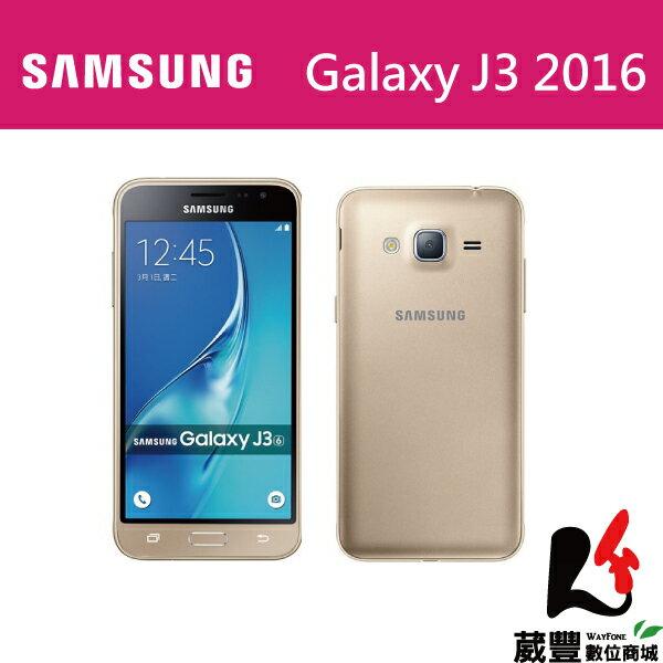 【贈16G記憶卡+車用手機支架+伸縮傳輸線】SAMSUNG GALAXY J3 4G雙卡 5吋 入門款智慧型手機【葳豐數位商城】
