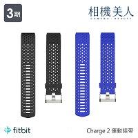 母親節運動錶推薦到【最新款】Fitbit Charge 2 運動錶帶  藍色 黑色 fitbit配件就在Beutii推薦母親節運動錶