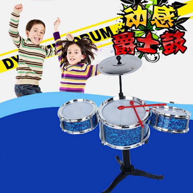 【省錢博士】兒童玩具 / 寶寶益智早教 / 爵士鼓打擊玩具鼓