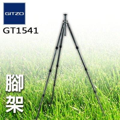 "GITZO GT1541 超輕量化 碳纖維三腳架 █公司貨█ 平輸另電洽 ""正經800"""