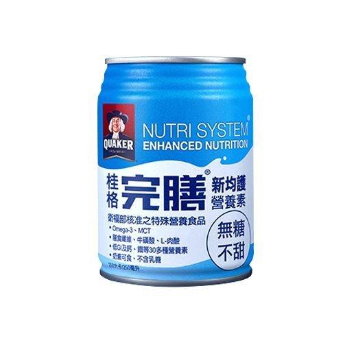 永大醫療~QUAKER桂格 完膳護新營養素-均衡營養配方(原味不甜/低糖少甜)每箱特價1250元贈2罐