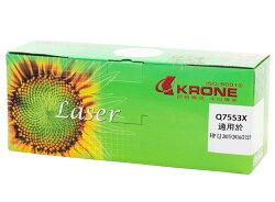 【尋寶趣】立光 KRONE 環保碳粉匣 黑色 適用 HP LJ 2015/2014/2727 KR-HP-Q7553X