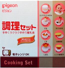 日本【Pigeon 貝親】榨汁研磨器 - 限時優惠好康折扣