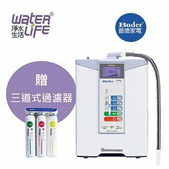 【淨水生活】《普德Buder》【公司貨】HI-TA812 電解水機 ★贈前置三道過濾器 ★可除鉛 ★日本日立製造