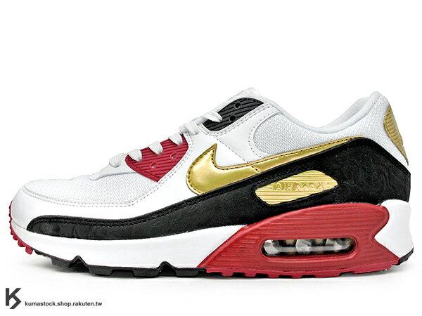 2020 經典復刻慢跑鞋 鼠年 農曆年 NIKE AIR MAX 90 白黑紅金 CNY 中國風 網面 皮革 大氣墊 慢跑鞋 (CU3005-171) 0220 0