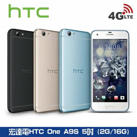 【樂天HTC A9S 促銷福利品】宏達電中階智慧型手機,寶石色系的金屬機身 HTC One A9s((髮絲紋背蓋設計、Android Pay)