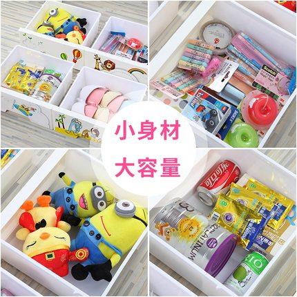 納雅樂塑膠收納抽屜式收納櫃寶寶整理櫃子兒童房儲物櫃寶寶衣櫃