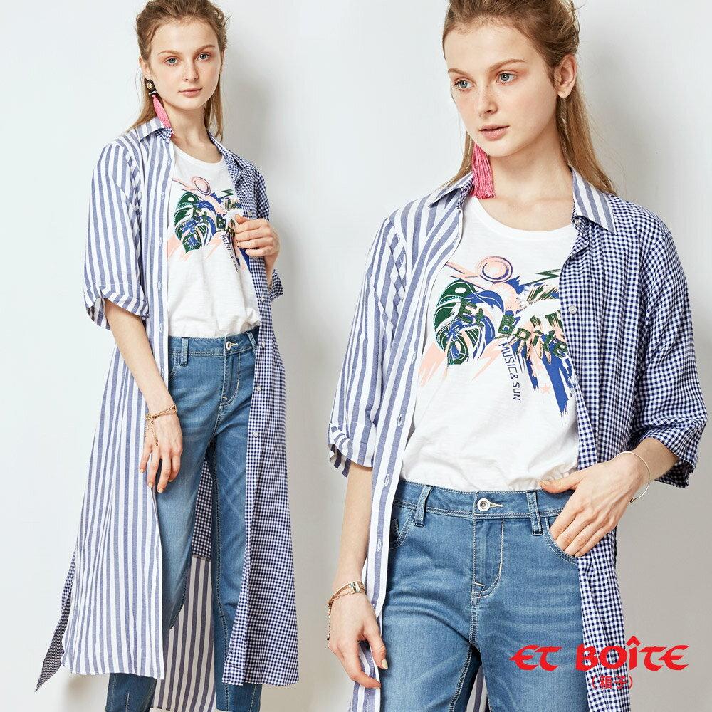 【春夏新品】寬袖開衩收腰長版罩衫(淺藍條紋) - BLUE WAY  ET BOiTE 箱子 0