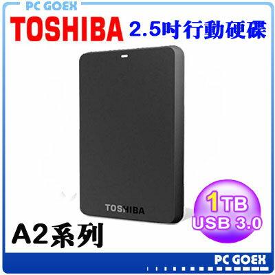 東芝 TOSHIBA A2 黑 2.5吋 1TB 黑靚潮II防震 行動硬碟☆pcgoex軒揚☆