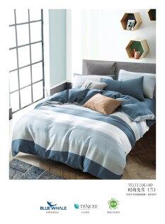 全台破盤價【嫁妝寢具】專櫃TENCEL頂級100%萊賽爾天絲加大6x6.2床包鋪棉兩用被套四件組.另有特大