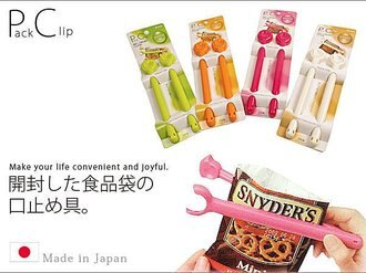 BO雜貨【SV3088】日本製 2入食物封口夾 壓扣式 密封夾 保鮮夾 零食夾 防潮夾 餅乾夾