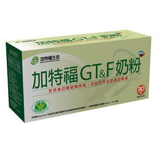 加特福生技 加特福GT&F奶粉 30包/盒◆德瑞健康家◆