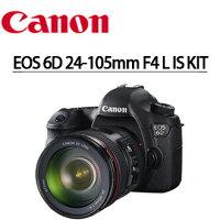 Canon佳能到★12期零利率★送副廠電池+搖控器 +快門線 +鏡頭拭鏡筆 +專業拭鏡布 + 靜電抗刮保護貼 +清潔好禮套組   Canon EOS 6D 24-105mm F4  L  IS KIT  數位單眼相機  彩虹公司貨