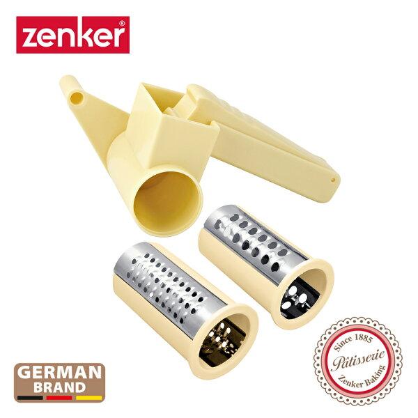 德國Zenker2合1烘焙刨絲器ZE-27167