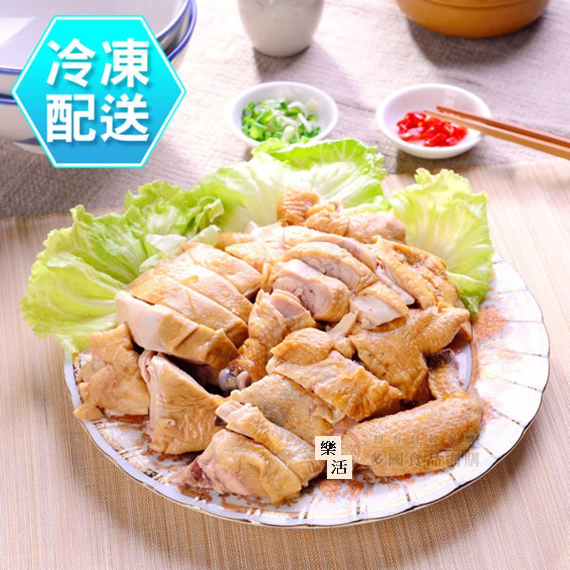 鹽水珍珠雞 (切盤)800g 冷凍配送  樂活生活館   蔗雞王
