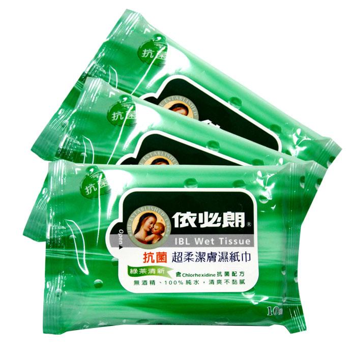 依必朗 抗菌 超柔潔膚濕紙巾-綠茶清香 10抽 (3入) / 包【康鄰超市】 1