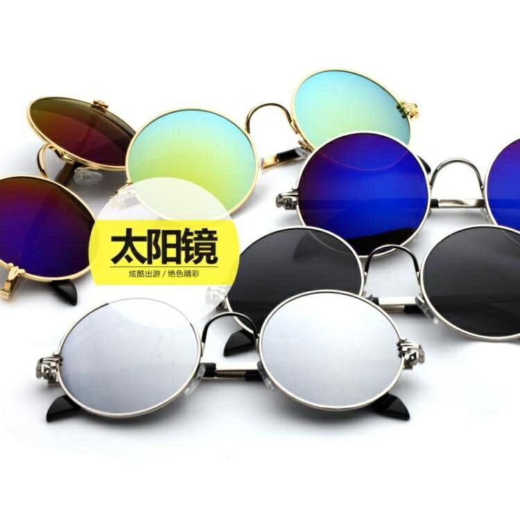 免運 圓框太子鏡圓形墨鏡男女復古太陽鏡新款太陽眼鏡【新品推薦】